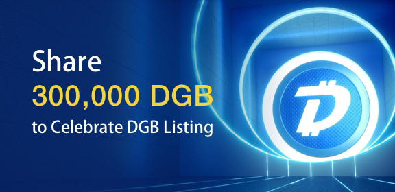 Share 300,000 DGB to Celebrate DGB Listing