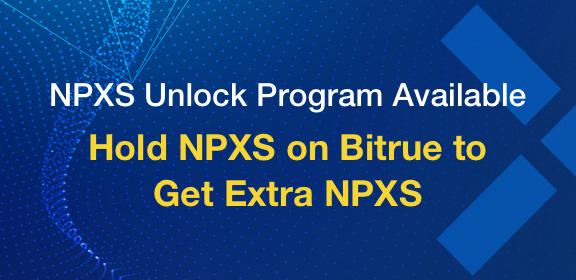 NPXS Unlock Program